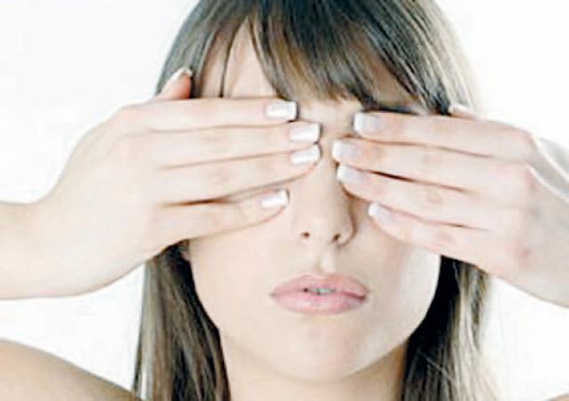 Cegueira por desatenção